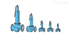 Niezgodka safety valve 35型