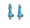 Niezgodka safety valve 69型 赫爾納