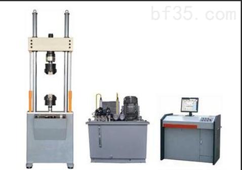 WDW-20微机控制防水卷材万能试验机