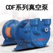 小型抽型泵佛山水泵厂1寸真空泵