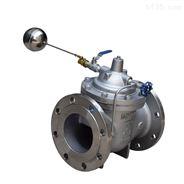 不銹鋼沃茨遙控浮球閥