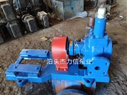KCG系列高温齿轮油泵
