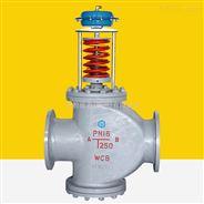 薄膜型自力式蒸汽減壓閥