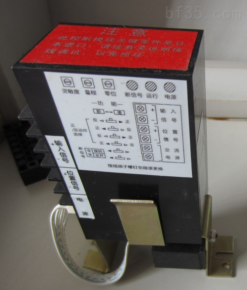 电子式控制模块CPA101-220
