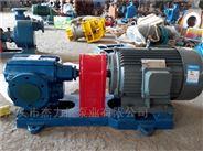 ZYB電動耐磨渣油泵