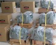 定量叶片泵日本YUKEN油研定做金属软管