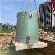玻璃缸体一体化污水提升泵站