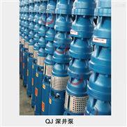 高揚程井用潛水泵 農田灌溉深井泵