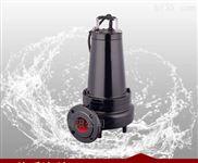 州泉 WQ/QG高效无堵塞切割式潜水排污泵