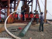 天津矿用潜水泵厂