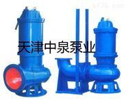 天津潛水排污泵廠