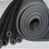 橡塑保温管触优质橡塑管最近报价