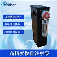高精度微量注射泵