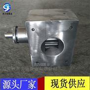 杰力信擠出機用熔體泵 高溫熔體計量泵