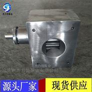杰力信挤出机用熔体泵 高温熔体计量泵