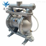 粉體輸送專用隔膜泵