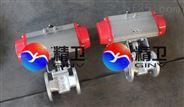气动旋塞阀 法兰式双作用碳钢不锈钢