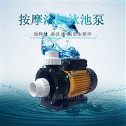 广东凌霄游泳池循环增压海水泵