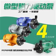 84消毒液专用磁力泵