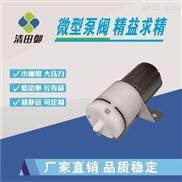 厂家供应370臂式血压计气泵性能稳定价格优