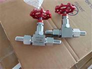 上海外螺紋焊接針型閥門批發價