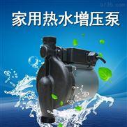 CP-20A小型家用自动热水屏蔽泵自来水增压泵
