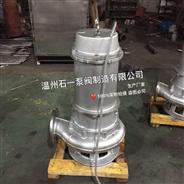 QWP不銹鋼潛水排污泵