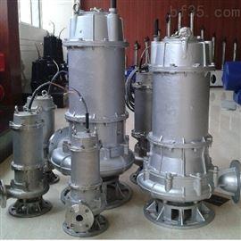 WQP型不锈钢潜水式排污泵