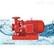 州泉 XBD3.0/5-50(65)型卧式消防泵