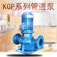 立式管道離心泵4寸冷卻塔增壓泵