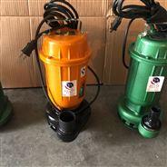 WQD小型单相污水提升泵