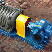 KCB-200齿轮泵,KCB齿轮油泵,铸铁电动吸油泵