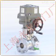 YL-AOX-M/941氨用自动切断阀