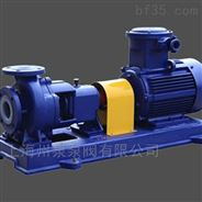 州泉 IHF65-50-125型氟塑料化工离心泵