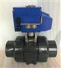 UPVC球阀 Q911F-10S DN100塑料电动球阀