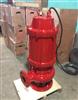 廠家直銷排污泵50WQR5.5KW溫鑄鐵