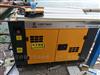 静音柴油10kw发电机制造商