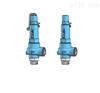 Niezgodka sa泄压阀Niezgodka safety valve 1.2C型